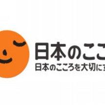 比例は「日本」と書け…