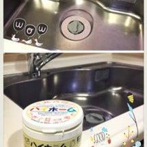 キッチンシンクの水垢…
