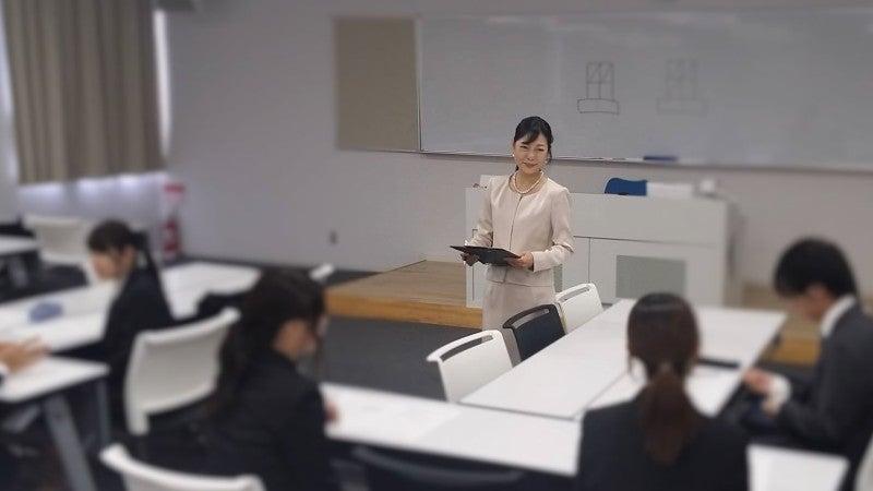 亜細亜大学インターンシップ2