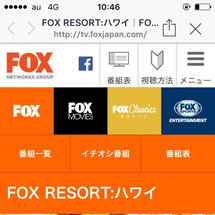 FOX+RESORT…