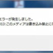 Windowsフォン…