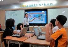 韓国IQ世界2位