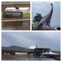福井県立 恐竜博物館