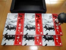 日本管財2