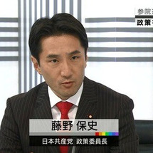 日本共産党「防衛費は…