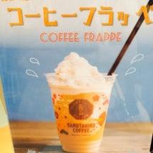 ☆ 猿田彦カフェ ☆