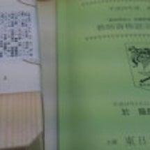 東日本料理学校協会の…