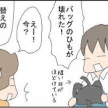ぷーちゃん非常事態!…