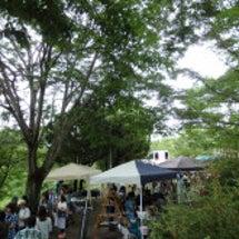 里山サニサン祭り20…
