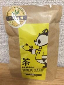 茉莉花茶panda