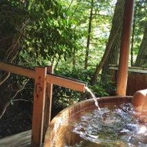 山の露天風呂