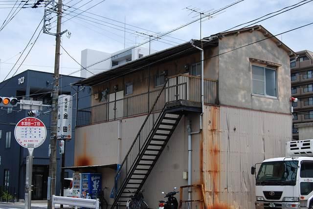 本羽田一丁目バス停