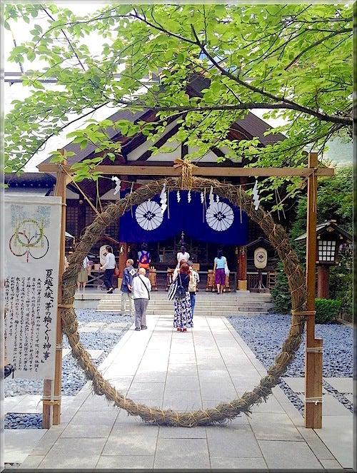 東京大神宮 大祓 茅の輪くぐり 夏越しの大祓 神事