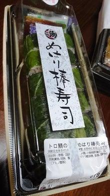 a20160620 東京 000019.jpg