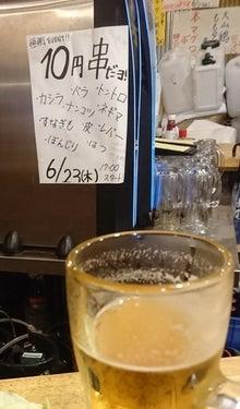 a20160620 東京 000040.jpg