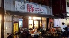 a20160620 東京 000039.jpg