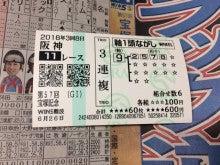 宝塚記念_3連複軸1頭ながし_20160626_02.jpg