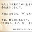 【5ヶ月ぶりの新規募…