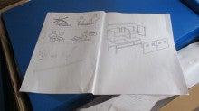 IKEA家具組み立て説明書2