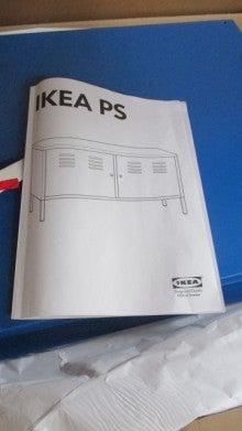 IKEA家具組み立て説明書