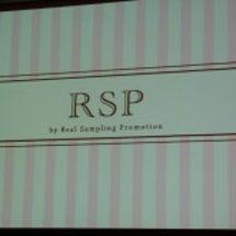 【第53回RSPin…
