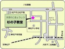 6.22地図