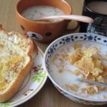朝ごはん☆朝においし…