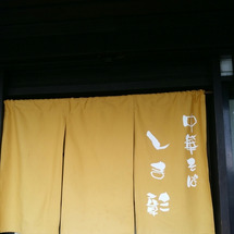 和歌山ラーメン食べ歩…