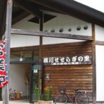 七ヶ宿へお豆腐を買い…