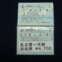 JR 名古屋⇔京都 …