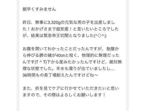 {5B7FE53C-DB32-4348-A937-ECEFD3D3D432}