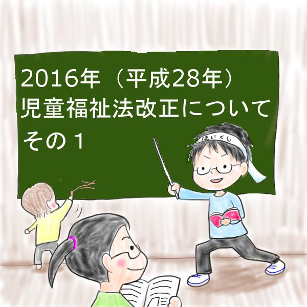 2016062701