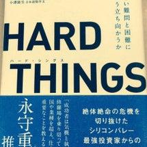 HARD THIN…