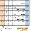 7月の講座カレンダー…