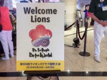 Lions 201606 1