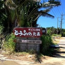 石垣島で。