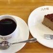 おすすめカフェ!北朝…