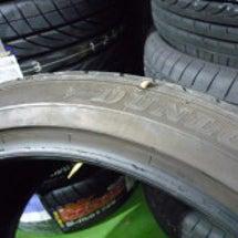 タイヤの点検を!
