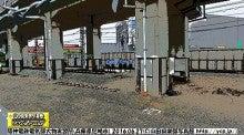 阪神電鉄大物実習所
