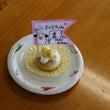 さくらちゃんお誕生日…