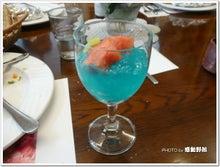 馬Cafe マリアの風(日野)