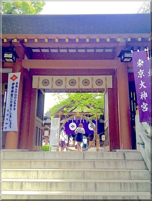 東京大神宮 大祓 茅の輪くぐり 夏越しの大祓 縁結び