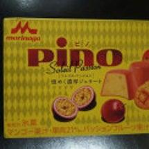 pino マンゴー