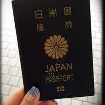 娘のパスポート。
