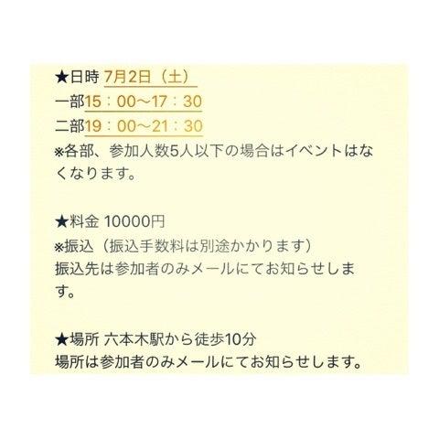 {59651F2F-D283-4909-977C-40169F757629}