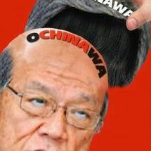 中国と知事が組んだ沖…