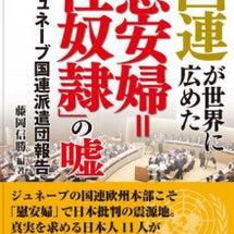 「台湾の声」【国連が…