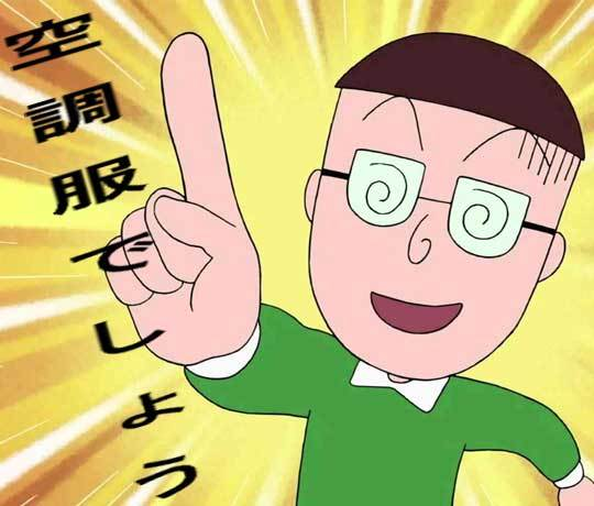 マキタ空調服3