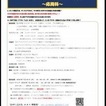 A.E.C.応用科募…