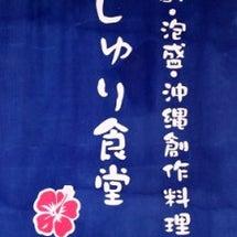 【横浜/高田】 ここ…